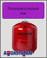 Расширительный бак для отопления Aquasystem VRV 35 л (Италия)