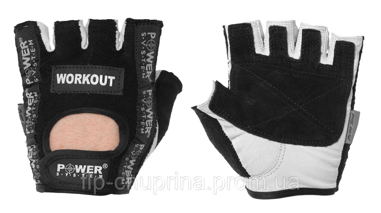 Перчатки для фитнеса Power System Workout