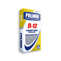 Клей для плитки П-12 Стандарт-Плюс POLIMIN 1/25кг.