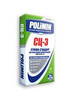 Стяжка цементная  для пола 10-80мм. СЦ-3  POLIMIN Стандарт 1/25кг.