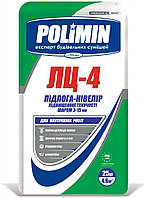 Нивелир масса для пола 3-15мм. ЛЦ-4  POLIMIN Нивелир 1/25кг.