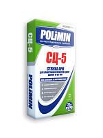 Стяжка цементная  для пола 10-80мм. СЦ-5  POLIMIN  АРМ 1/25кг.