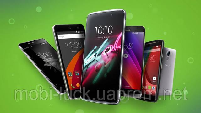 Купить китайский телефон.