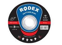 Круг отрезной по металлу Rodex 230*3*32 мм