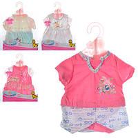 Одежда для пупса Baby Born bb dbj-435