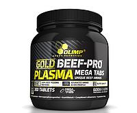 Говяжьи аминокислоты Gold BEEF-PRO Amino (300 tab)