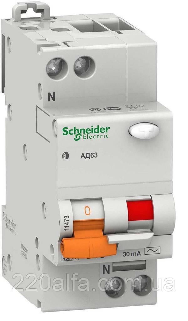 Выключатель дифференциального тока, дифавтомат АД63 C16А 30mA 2p Schneider Electric