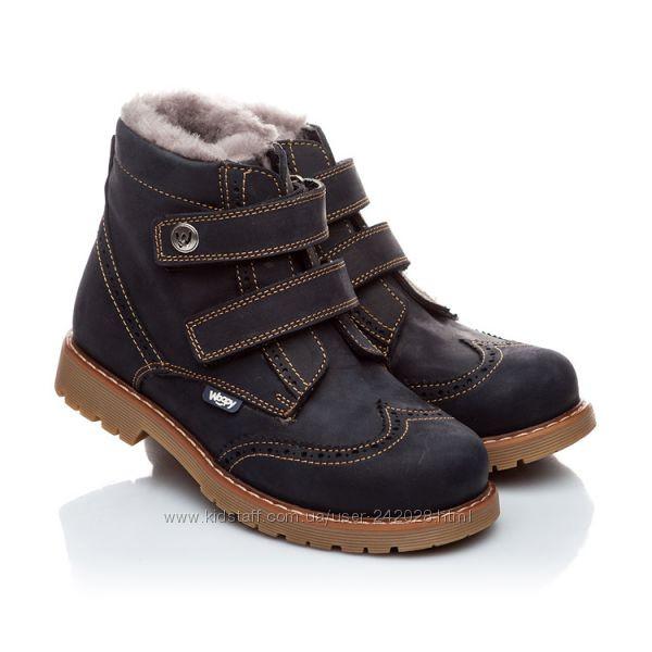 Зимняя ортопедическая обувь