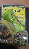 Спиральный нож для нарезки овощных спагетти (овощерезка)