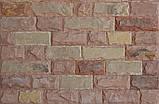 Из камня в Харькове, Киеве под Ключ (Работа с Материалом) Дизайн - Строительство, фото 6