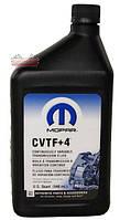 Масло для вариаторных АКПП Mopar CVTF+4 Transmission Fluid ✔ емкость 0.946 л