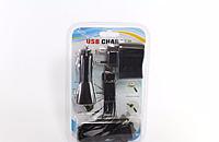 Адаптер MOBI CHARGER C12 (100), универсальная зарядка, зарядное устройство в прикуриватель