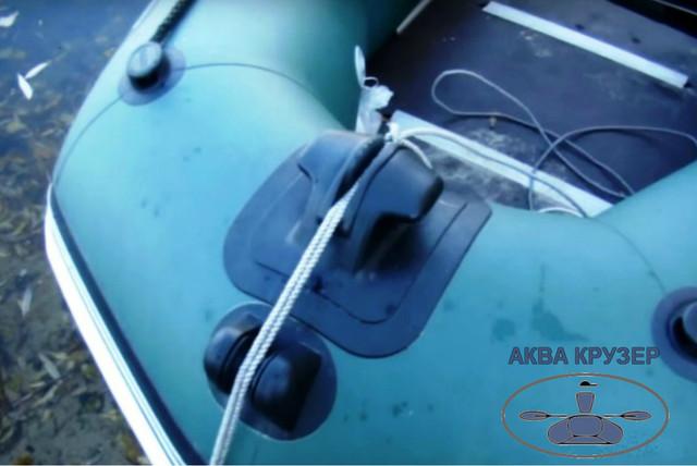 Рым купить - в лодочном интернет-магазине Аква Крузер