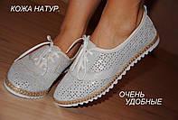 Женские кожаные мокасины на шнуровке