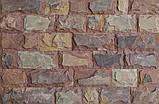 Любой Камень. Соломка, Лапша. Плитка. РЕЗАНЫЙ Натуральный Камень (продажа,укладка с подготовкой), фото 7