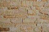 Любой Камень. Соломка, Лапша. Плитка. РЕЗАНЫЙ Натуральный Камень (продажа,укладка с подготовкой), фото 9