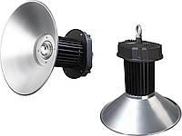Уличный модульный светильник SKY BAY IP65 50Вт 5500K