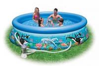 Надувной бассейн Intex Easy Set Pool Океан 28126, 305х76 см + фильтр-насос