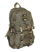 Рюкзак школьный для мальчика стильный удобный и практичный