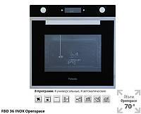Духовка для кухни электрическая встраиваемая Fabiano FBO 36 Inox (Openspace)