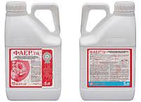 Фаер, ТС (5л) - протравитель-фунгицид на подсолнечник и рапс
