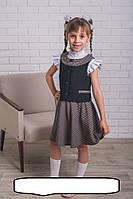 Стильная школьная форма для девочки юбка жилет