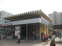 Навесная конструкция для летней площадки, фото 1