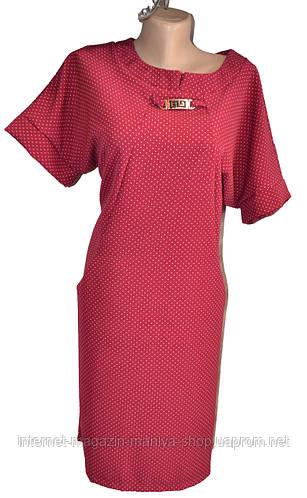Платье женское горох батал