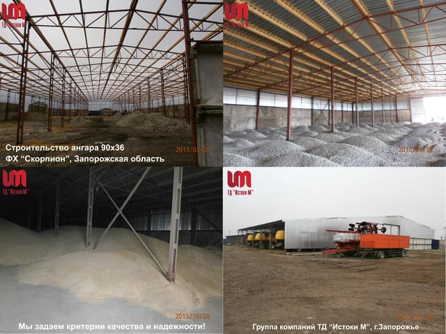 Проектироавние, строительство и реконструкция ангаров