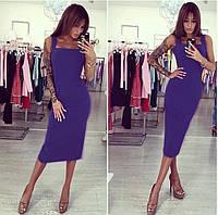 Элегантное обтягивающее макси платье