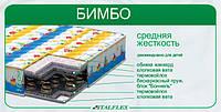 Матрас Italflex Бимбо 120/60/16