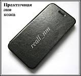 Черный чехол книжка Mofi для смартфона Asus Zenfone 3 ZE552KL, фото 3