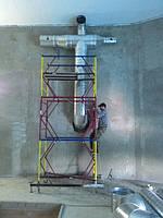 Монтаж системы вентиляции на молокозаводе