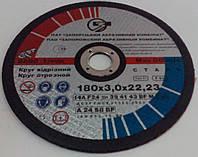 Металл круг отрезной на болгарку ЗАК 180*3