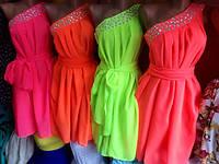 Платье S, Кислотный