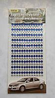 Стразы Белые и Синие самоклеющиеся 5 мм 260 шт/уп