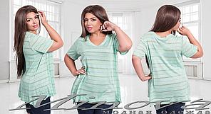 Женская футболка  большого размера ( р 50,52 )