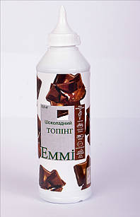 "Топпинг Шоколадный TM ""Emmi"" 600гр (12бут/уп)"