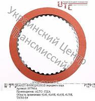 ПАКЕТ ФРИКЦИОНОВ переднего хода АКПП 4L60, 4L60E, 4L65E, 4L70E, TH700-R4.
