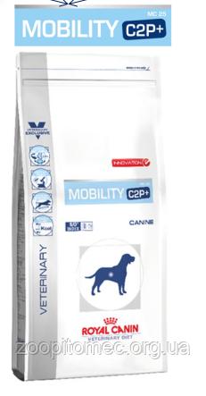 Сухой корм Royal Canin (Роял Канин) MOBILITY LARGER (Mobility C2P+) для крупных собак весом более 20 кг 14 кг.