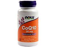 Кофермент Q10 CoQ10 30 mg (60 veg caps)