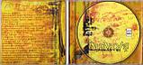 Музичний сд диск ДІДЮЛЯ Легенда (2004) (audio cd), фото 2
