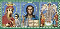 Схема для вышивания бисером Триптих. Молитва о детях КМТ 4005