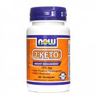 Дегидроэпиандростерон 7-KETO 100 mg (30 veg caps)