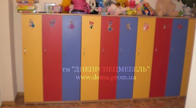 Шкаф для детской одежды
