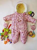 Бесплатная доставка! Зимний комбинезон для новорожденных (0-6 месяцев) розовый беби
