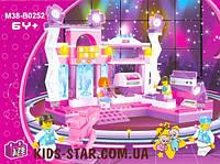 Конструктор Sluban Розовая мечта (B0252)