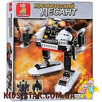 Конструктор Боевой робот серии Космический десант Sluban (B0336 A)