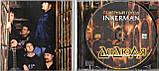 Музичний сд диск ДИДЮЛЯ Пещерный город Inkerman (2006) (audio cd), фото 2