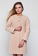 Пальто демисезонное женское купить Украина